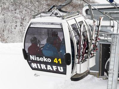 20111210 Np Darren Teasdale 12102011 Darren Teasdale Ski Japan Staff Party Mg 3427